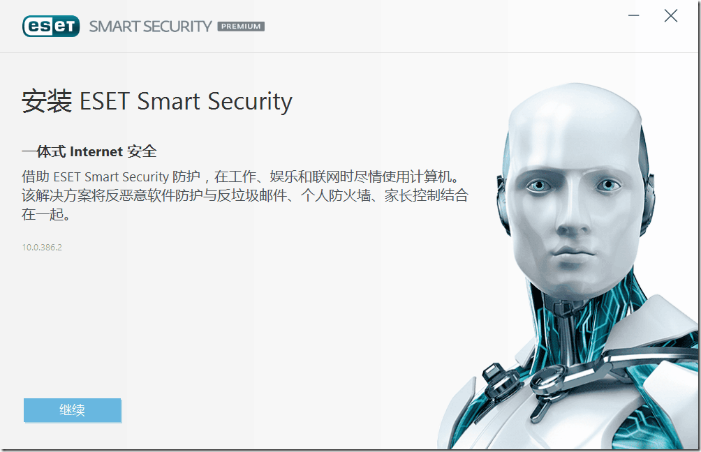 ESET Smart Security Premium初体验