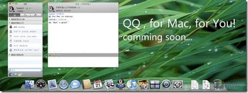 Mac OS版QQ、QQ2009Preview 体验计划已开始