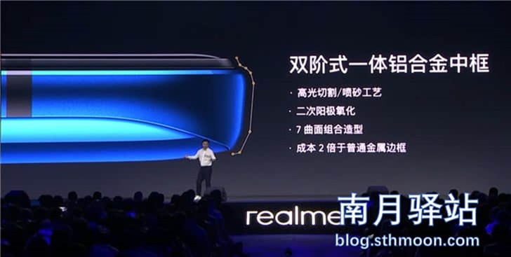 realme X2 Pro正式发布 安卓Android 第1张