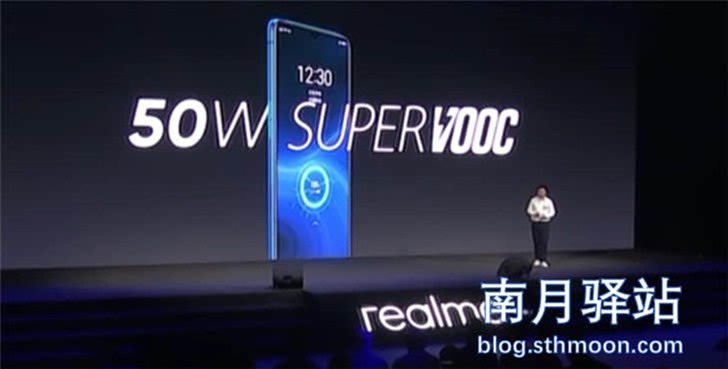 realme X2 Pro正式发布 安卓Android 第3张