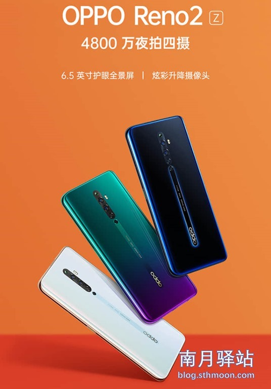 OPPO Reno2 Z发布:联发科MTK P90处理器 安卓Android 第1张