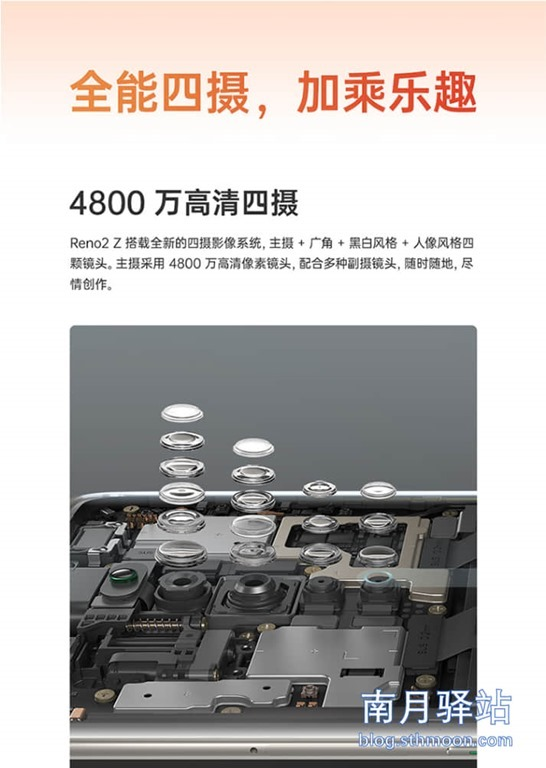 OPPO Reno2 Z发布:联发科MTK P90处理器 安卓Android 第6张